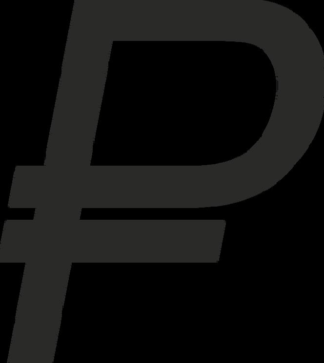 картинка символа рубля пользоваться